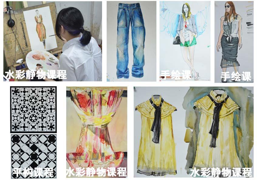 广州服装设计美术培训